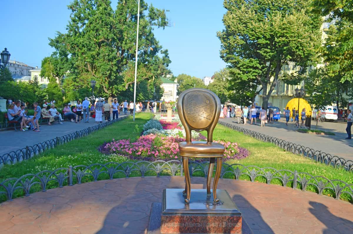 tour ukraine